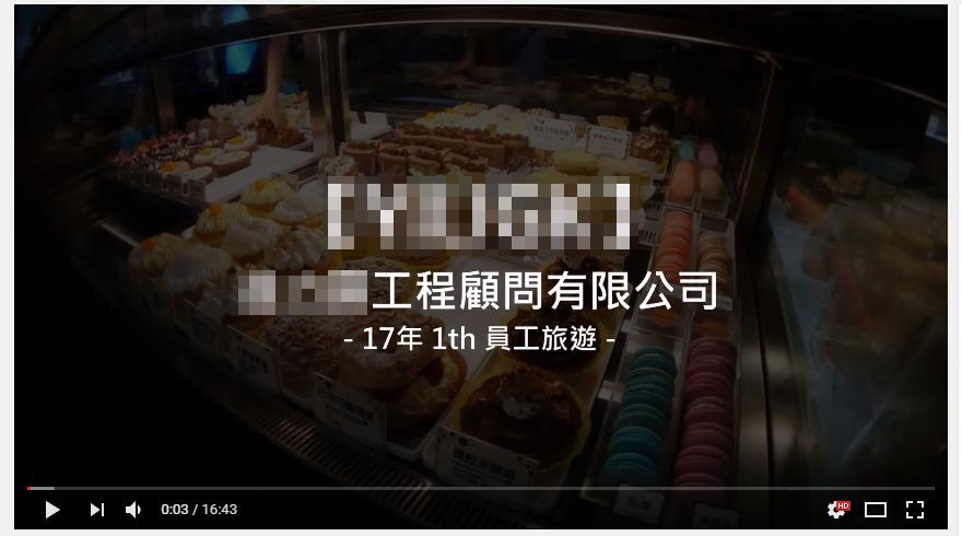台湾最特色_九十度深度游(附纪录片拍摄)