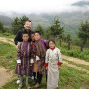 艺行·不丹