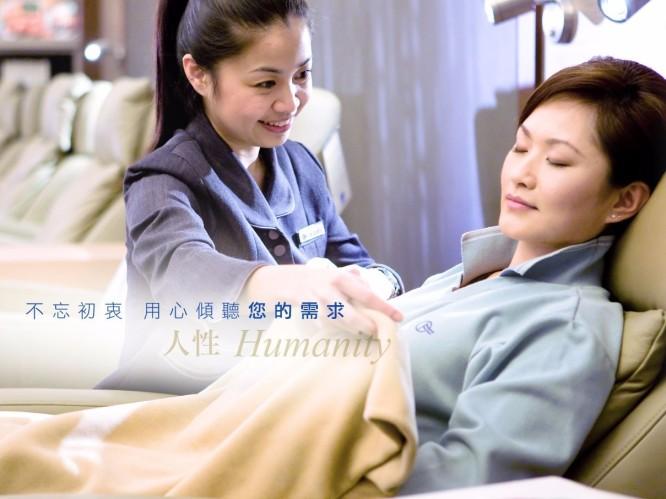 台北体检,健康体验之旅