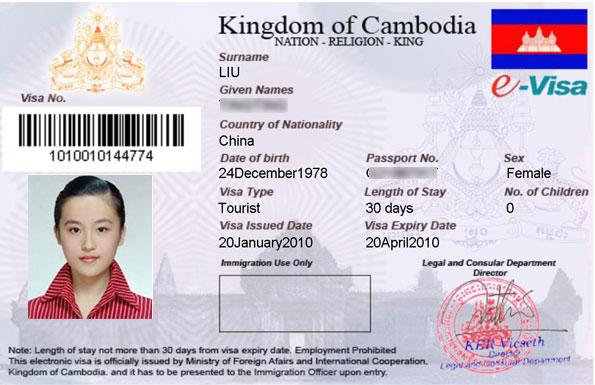 柬埔寨电子签证.jpg