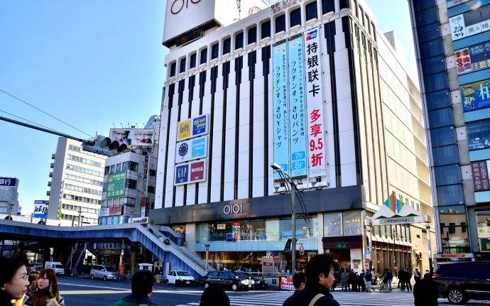 购物大师陪你逛遍东京