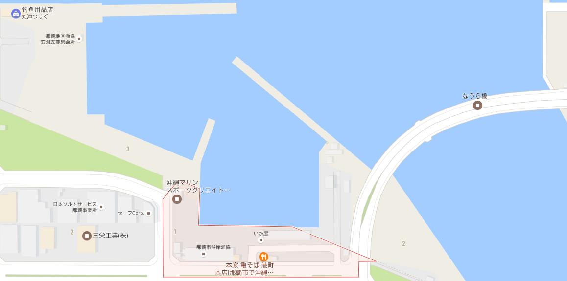 """""""日本的夏威夷""""——冲绳海钓半日游"""